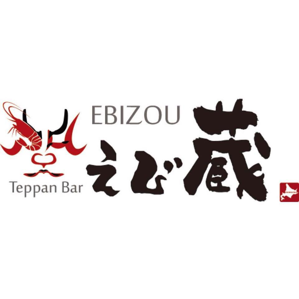 Ebizou Japanese Restaurant & Bar